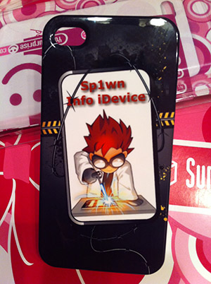 Coque iphone personnalisable Sp1wn Info iDevice