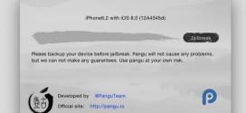 Le jailbreak iOS 8 avec Pangu pourrait être disponible rapidement