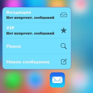 tweak shortcutix ios 9-infoidevice