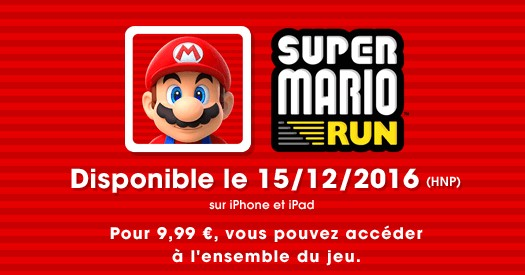 super-mario-run-disponible-15-decembre-2016-infoidevice