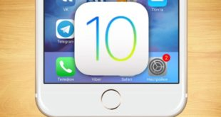 apple ios 10.3 beta 6 disponible
