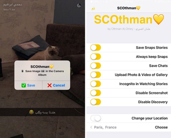 tweak SCOthman for Snapchat cydia infoidevice