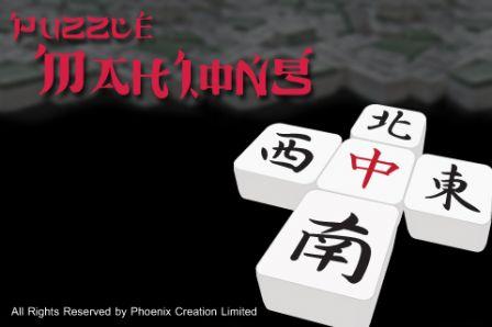 puzzlemahjong