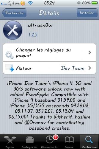 20111222-052902.jpg