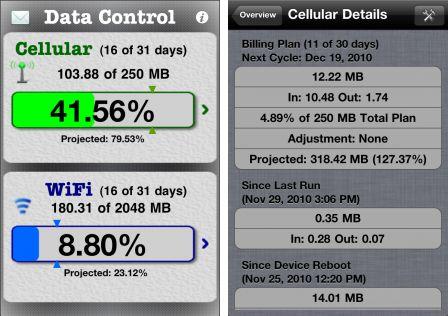 data-control-app-1