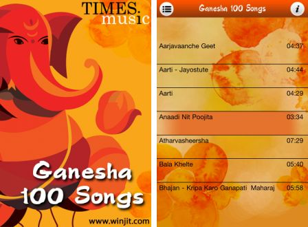 ganesha-100-songs-1