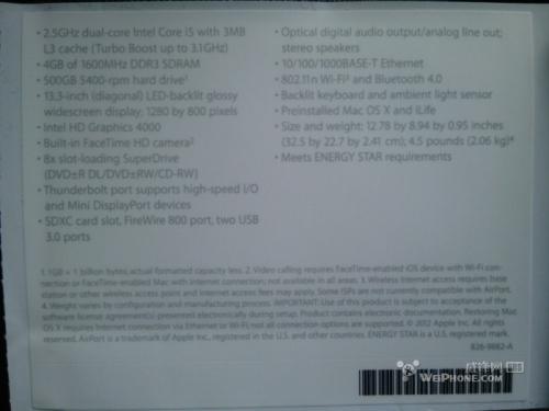 Nouveau MacBook pro 13.3 pouces