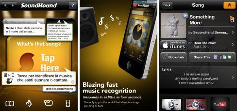 SoundHound est mis à niveau vers la version 5.0 en introduisant de nouvelles fonctionnalités et de nouveaux graphismes