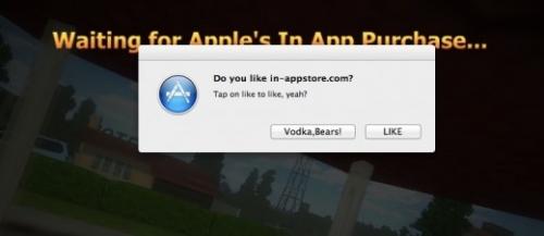 hack in-appstore