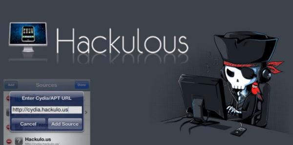fin de hackulous installous-infoidevice