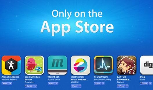 Applicatiosn gratuites - 5 ans anniversaire App Store - Info iDevice