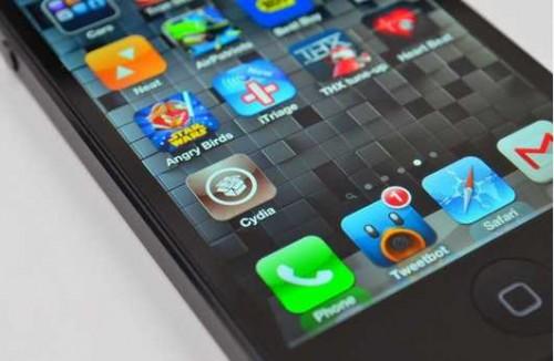Comment télécharger et jouer sur Game Boy Advance ROM sur votre iPad ou iPhone sans Jailbreak-Info iDevice