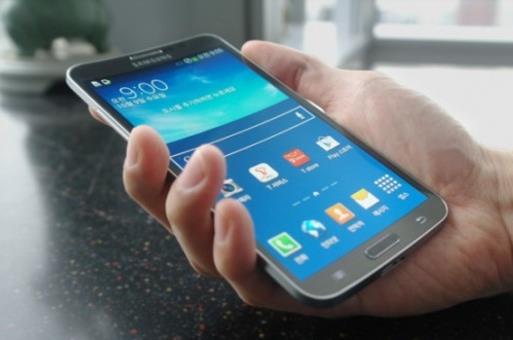 Samsung Galaxy Round-Info iDevice