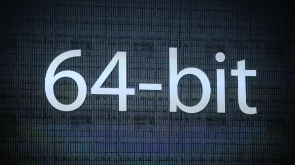 smartphone 64 bit-Info iDevice