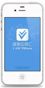 Vshare Cydia -Info IDevice