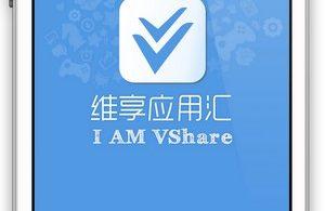 vShare - Info iDevice