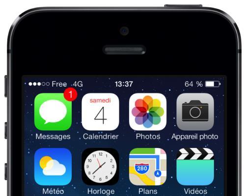 activer la 4G sur iPhone-Info IDevice