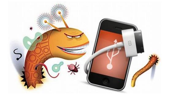 image illustrant un vers s'attaquant à un smartphone ressemblant à un iPhone