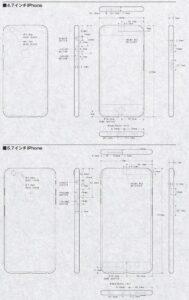 iPhone 6 5,7 pouces