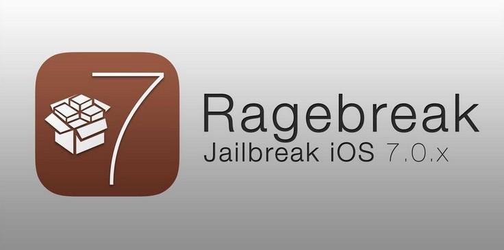 RageBreak jailbreak iOS 7.1.1