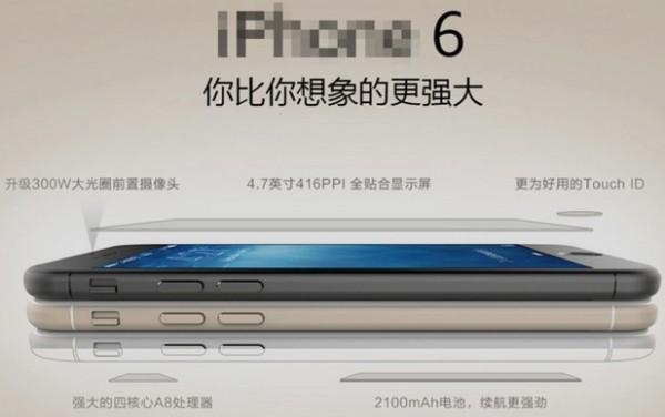 précommande iphone 6 china telecom