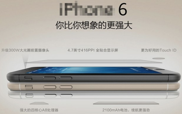 précommande iphone 6 china telecom