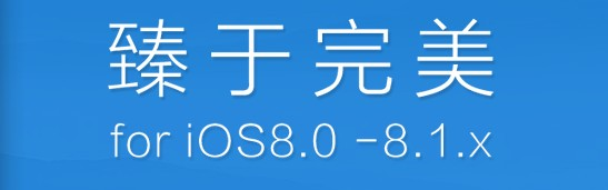 jailbreak ios 8.x pangu iphone 6