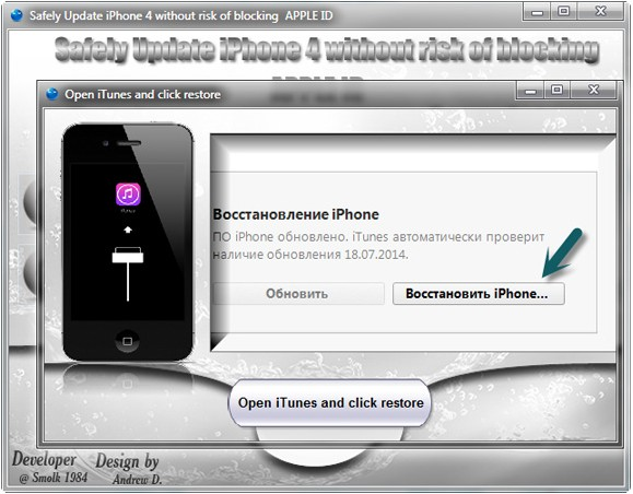 bypass activation lock iphone 4 comment effectuer le bypass icloud iphone 4 avec 16747