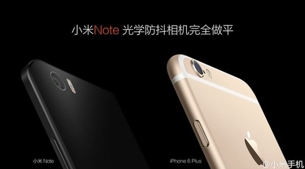 xiaomi mi note iphone 6 plus-infoidevice
