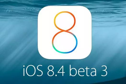 Apple ios 8.4 beta 3-infoidevice