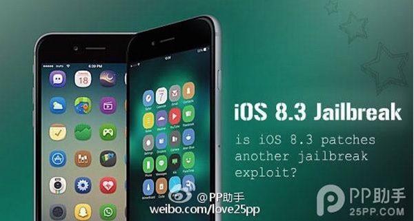 jailbreak pangu ios 8.3 iOS 8.4-infoidevice
