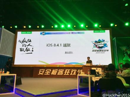 jailbreak pangu iOS 8.4.1-infoidevice