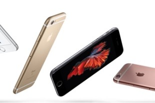 iphone 6s or rose-infoidevice