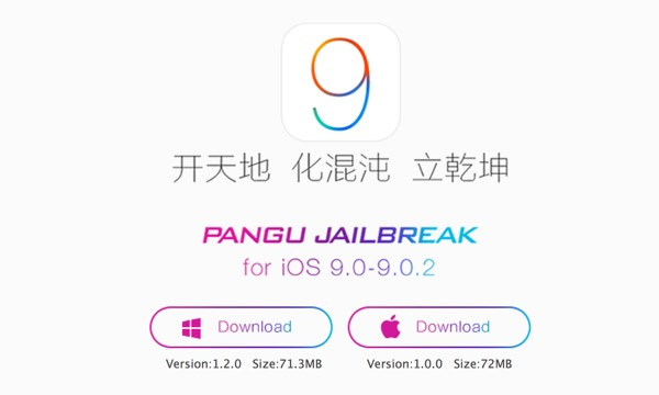 jailbreak ios 9 pangu 9 mac-infoidevice