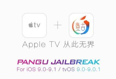 jailbreak apple tv 4 tvos-infoidevice