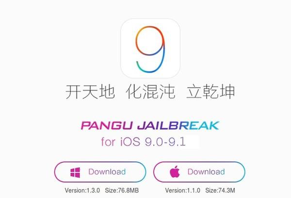 pangu jailbreak ios 9.1-infoidevice