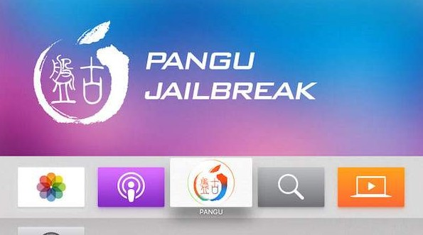 pangu jailbreak tvos apple tv 4-infoidevice
