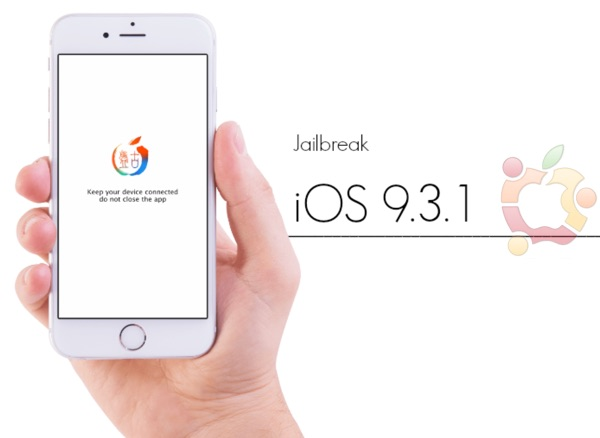 infos jailbreak ios 9.3.1-infoidevice
