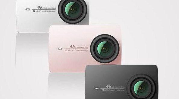 Yi Home Camera Windows Application