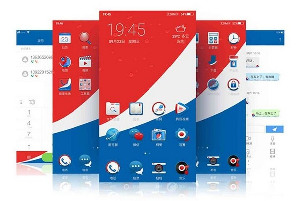 dido os smartphone pepsi p1s-infoidevice