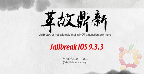 jailbreak ios 9.3.3-infoidevice