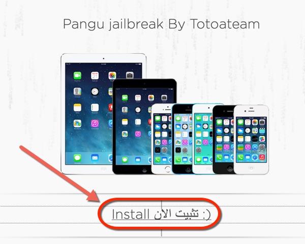 jailbreak ios 9.3.3 totoateam-infoidevice