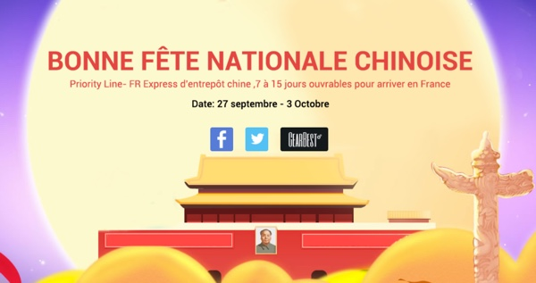 promo-fete-nationale-chinoise-infoidevice