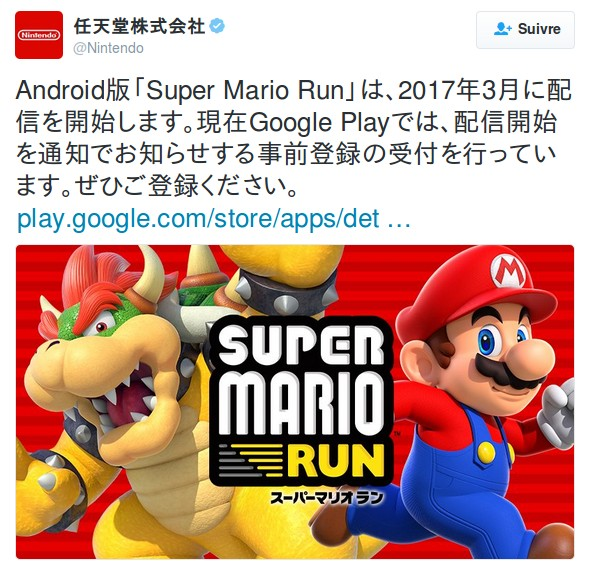 super mario run android mars 2017-infoidevice