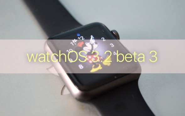 watchos 3.2 beta 3 infoidevice