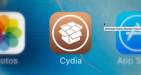 beta 4 jailbreak extra recipe + yalux cydia substrate infoidevice