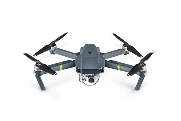 promo drone dji mavic pro infoidevice