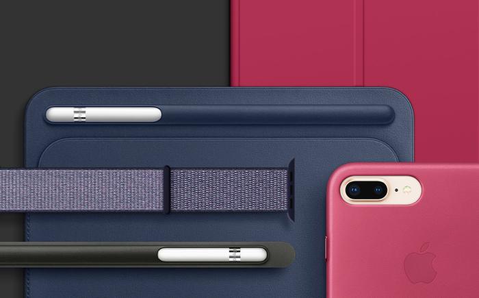 coques et accessoires iphone 8