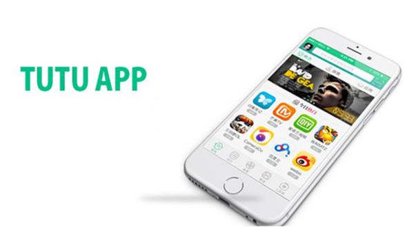 telecharger tutuapp ios 11 infoidevice