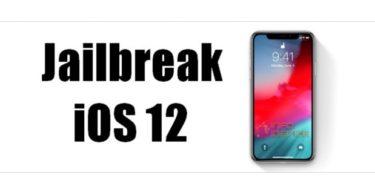 status jailbreak ios 12